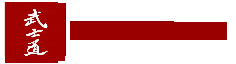 Bushido Shiatsu